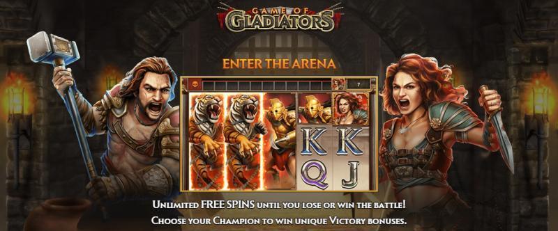 Arena Enter