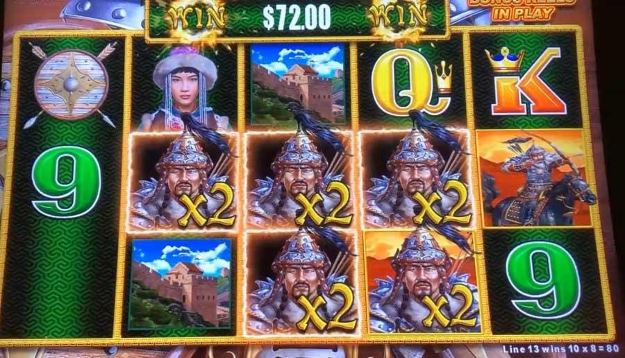 Dragon Link Multiplier