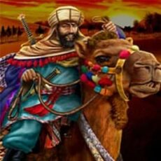 Dragon Link Silk Road